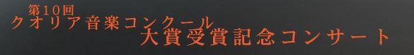 title2021_c.JPG